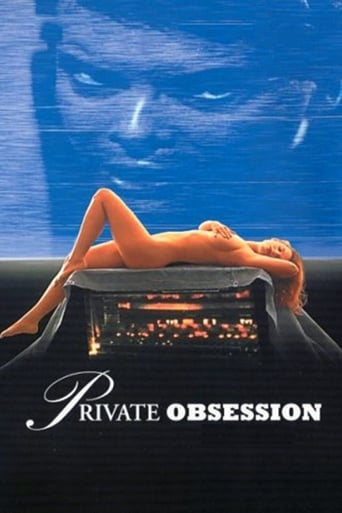 Poster of Private Obsession