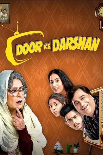 Poster of Door Ke Darshan