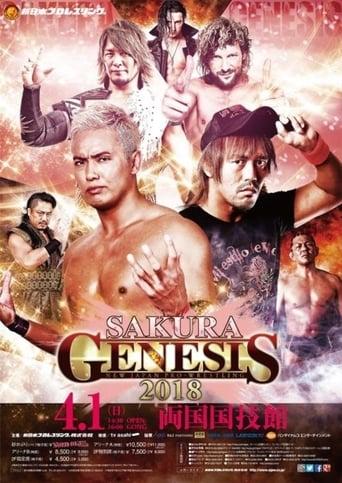 Poster of NJPW Sakura Genesis 2018