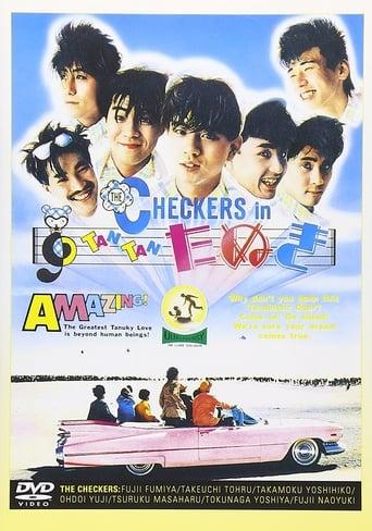 Poster of Checkers in Tan Tan tanuki
