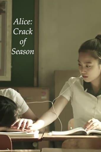 Poster of Alice: Crack of Season
