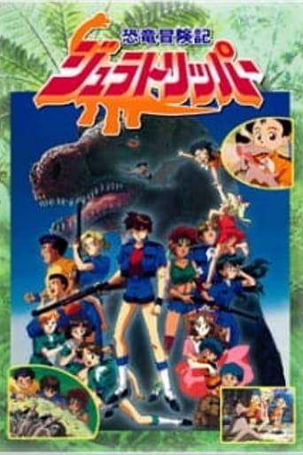 Der Planet der Dinosaurier