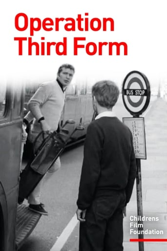 Poster of Operation Third Form