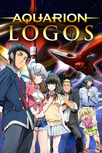 Poster of Aquarion Logos