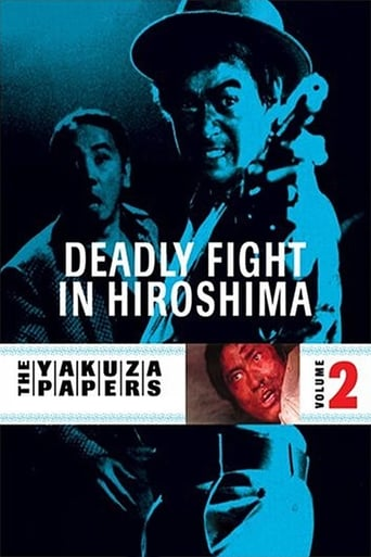 Poster of The Yakuza Papers, Vol. 2: Deadly Fight in Hiroshima