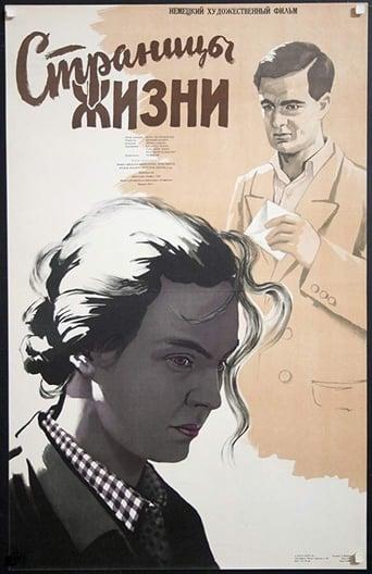 Poster of Besondere Kennzeichen: keine