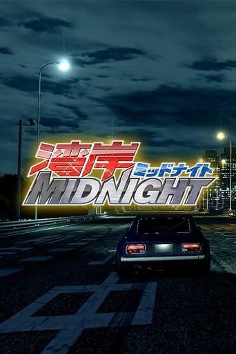 Watch Wangan Midnight 2007 full online free