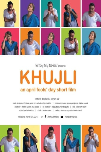 Poster of Khujli