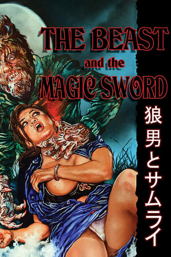 Poster of The Beast and the Magic Sword