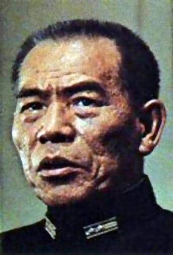 Image of Eijirô Tôno
