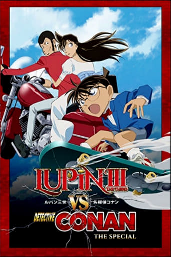 Poster of Lupin the Third vs. Detective Conan