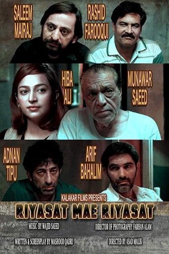 Watch Riyasat Mein Riyasat full movie online 1337x