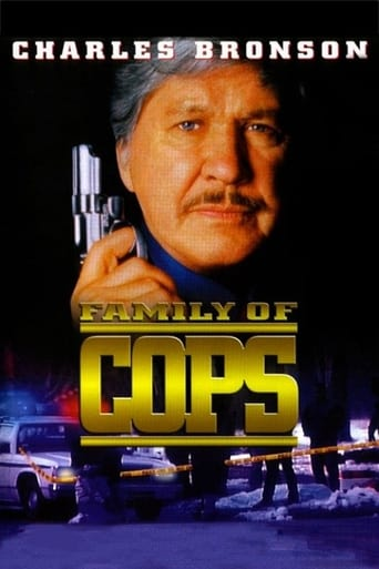 Poster of Family of Cops