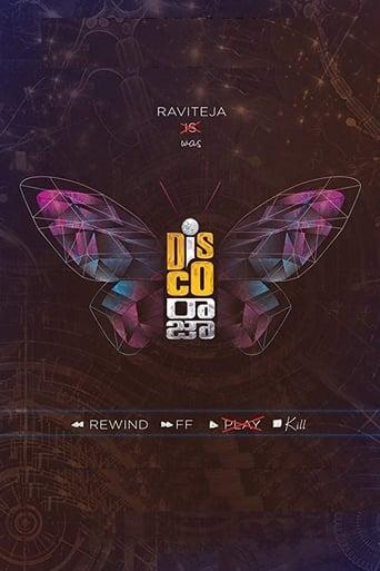 Poster of Disco Raja