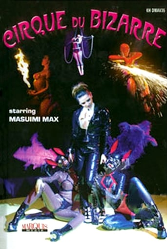 Poster of Cirque du Bizarre