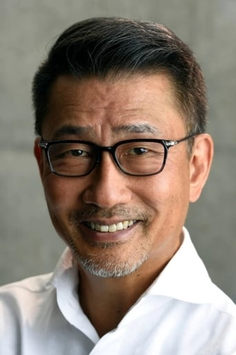 Image of Kiichi Nakai