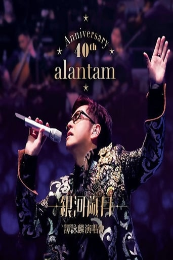 Watch Alan Tam 40th Anniversary Live 2015 full online free