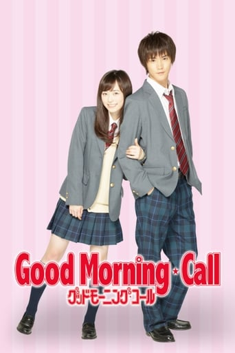 Capitulos de: Good Morning Call