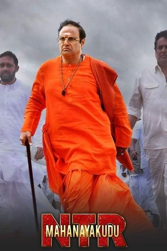 Poster of N.T.R: Mahanayakudu