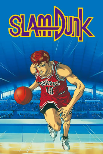 Watch Slam Dunk Free Online Solarmovies