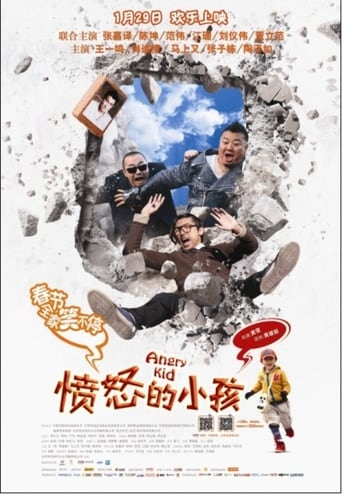 Poster of Angry Kid
