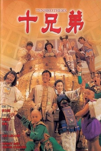 Poster of Ten Brothers