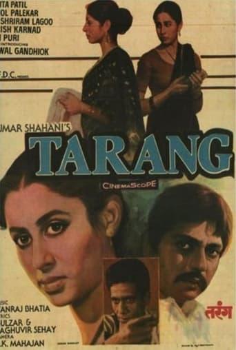 Poster of Tarang