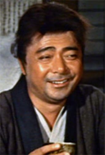 Image of Jun Tazaki