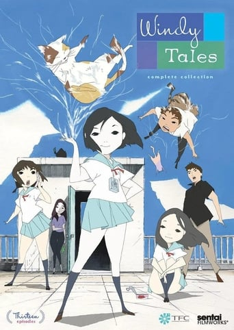 Poster of Windy Tales