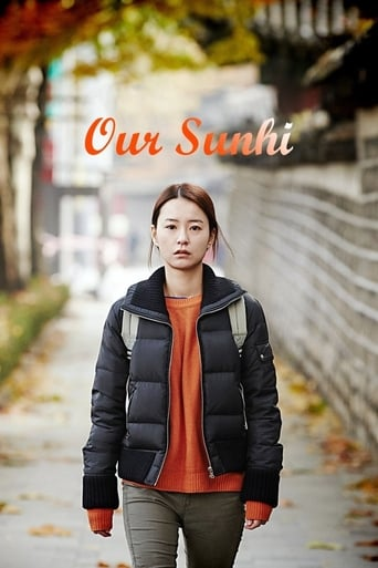 Poster of Our Sunhi