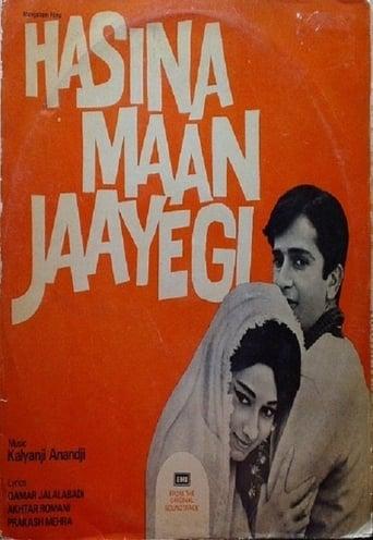 Poster of Haseena Maan Jaayegi