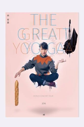 林宥嘉THE GREAT YOGA演唱会