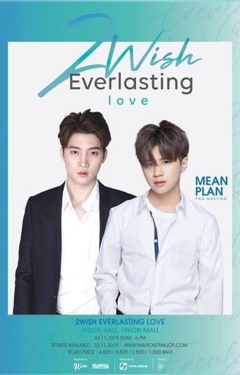 2Wish Everlasting Love