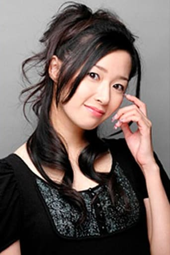 Image of Rie Tanaka