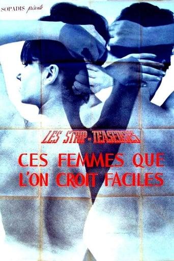 Strip-teaseuses ou ces femmes que l'on croit faciles Movie Poster