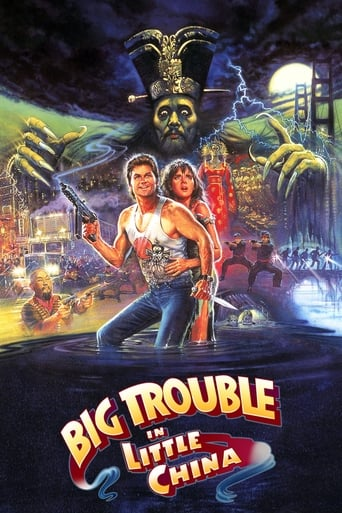 Big Trouble in Little China (1986) - poster