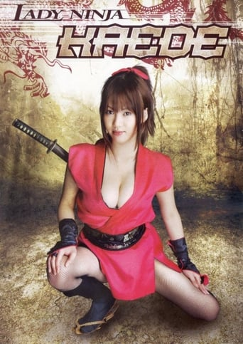 Lady Ninja Kaede