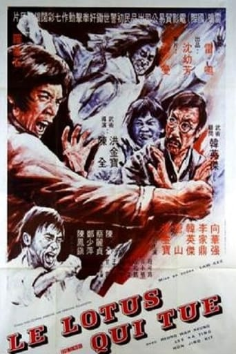 Poster of 老虎燕星