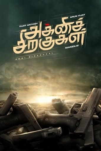 Poster of Agni Siragugal