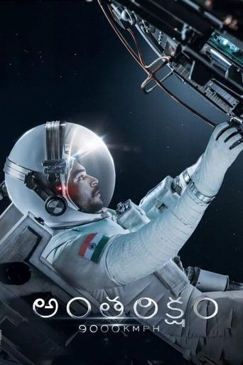 Poster of Antariksham 9000 KMPH