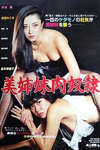 Poster of Beautiful Sisters : Flesh Slave