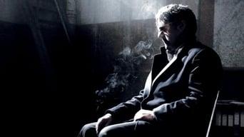 Дуже страшний детектив (2008)