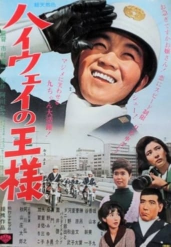 Poster of King of the Highway