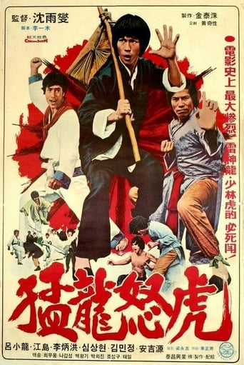 Watch Bruce and Dragon Fist 1977 full online free