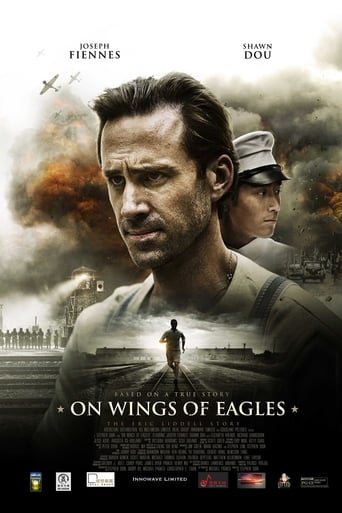 Poster of On Wings of Eagles fragman