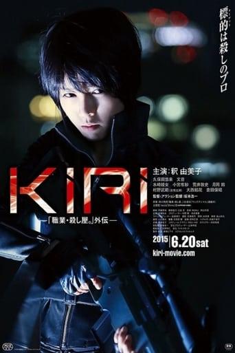 Poster of KIRI – Profession: Assassin