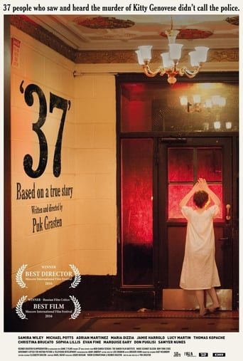 Poster of 37