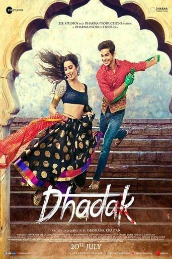 Poster of Dhadak