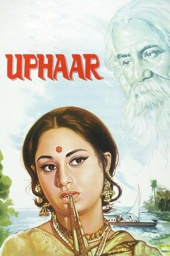 Watch Uphaar Free Online Solarmovies