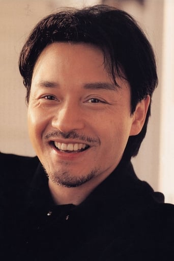Image of Leslie Cheung